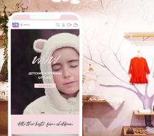 Интернет-магазин детских товаров Boys+Girls