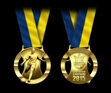 Медаль Кубка Украины по футболу