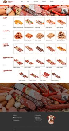 СТЕПМ Рівненські ковбаси