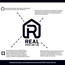 Представление логотипа для REAL