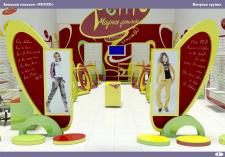 Детский магазин Petito_01