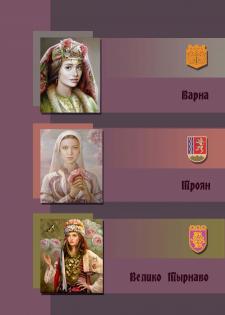 """Фирменный блокнот к этно-фестивалю """"Мелница"""""""