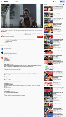 Продвижение youtube канала юридической компании