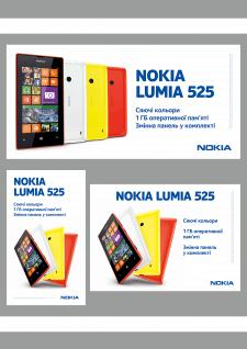 Дизайн баннеров для рекламной компании Nokia Lumia