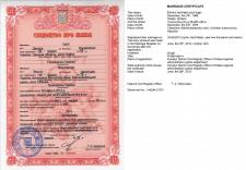 Перевод свидетельства о браке (ukr -> eng)