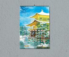 Настенный календарь для Маштехимпорт