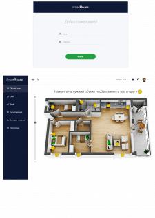 интерфейс умный дом