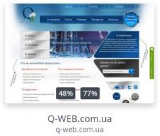 Q-WEB.com.ua - Портфолио по разработке сайтов