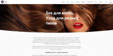Статья в блог портала по красоте