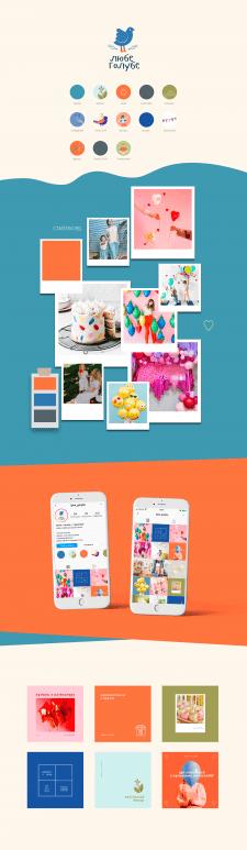 Упаковка аккаунта: дизайн и праздничный декор