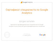 Сертификация по Google Analytics