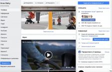 "SMM стратегия для Facebook ""Anex Baby"""