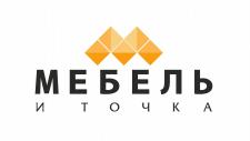 Название и логотип салона мебели
