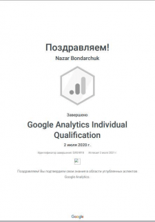 Google Analytics Individual Qualificati