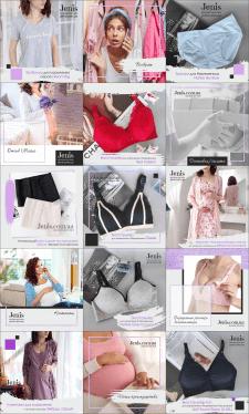 Визуальная карта в нише продажи одежды
