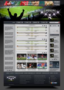 Сайт футбольных фанатов