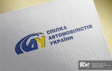 Дизайн логотипа САУ