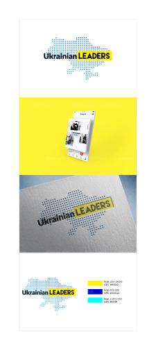 Ukrainian Leaders - івент
