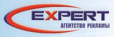 "Рекламное агентство ""Expert"""