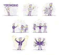 Иллюстрации для образовательной платформы