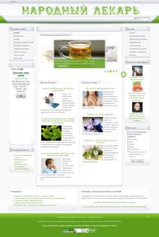 Сайт о народной медицине