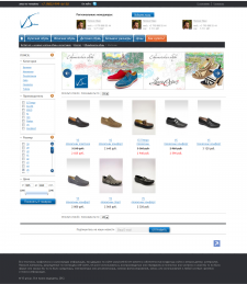 Сайт обуви