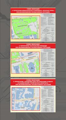 Схемы эвакуации на улице