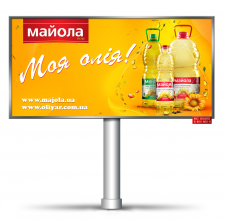 "Дизайн биллборда для ТМ ""Майола"""