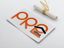 "Логотип для интернет-магазина ""PRO-Тепло"""