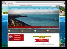 Компания SOLYMAR - аренда недвижимости в Болгарии