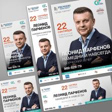 Леонид Парфенов для соцсетей