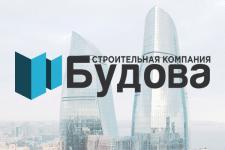 Логотип для КП «Будова»