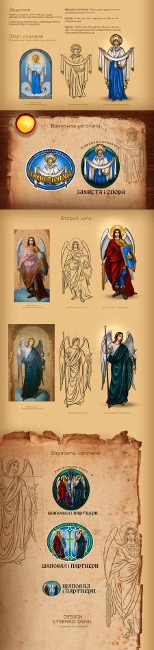 Разработка лого и иллюстраций