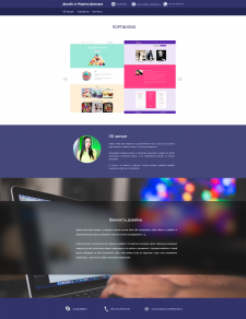 Landing Page (Лендинг) сайт-визитка