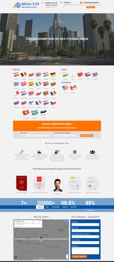Сайт компании ВИЗА-ТЛТ