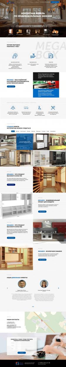 Сайт для производителя мебельной продукции