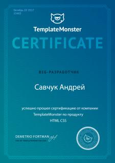 Сертификат Templatemonster