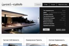 Наполнение всего сайта по недвижимости