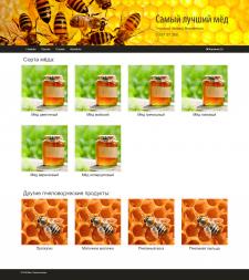 Интернет-магазин бортнических продуктов (мёд)
