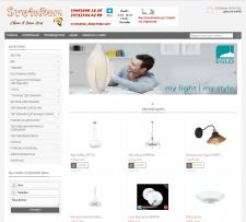 Оптимизация интернет магазина