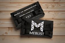 Дизайн візитки для Meblist