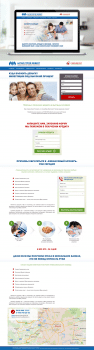 Дизайн сайта для Алтайстройинвест