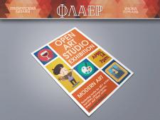 Open Art Studio Exhibition