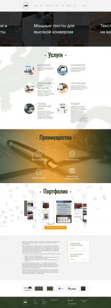 Сайт для Геннадия Каймана