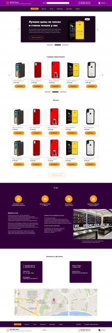 Интернет магазин для аксесуаров к телефонам и план