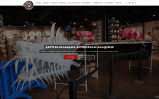 Создание сайта футбольной академии