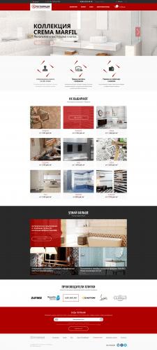 Интернет-магазин салон керамической плитки