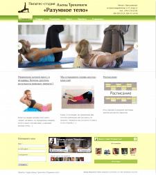 Администрирование сайта, коррекция дизайна