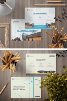Подарочный сертификат для компании Climatech