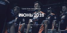 Сайт турнира по CS:GO